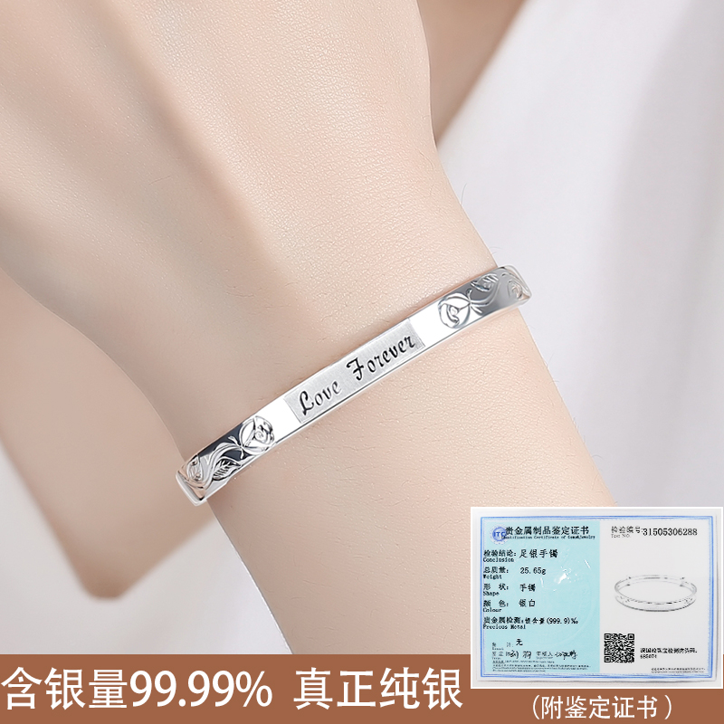 9999 pure silver bracelet womens bracelets young light luxury small 緻 silver full silver bracelet Valentines Day gift