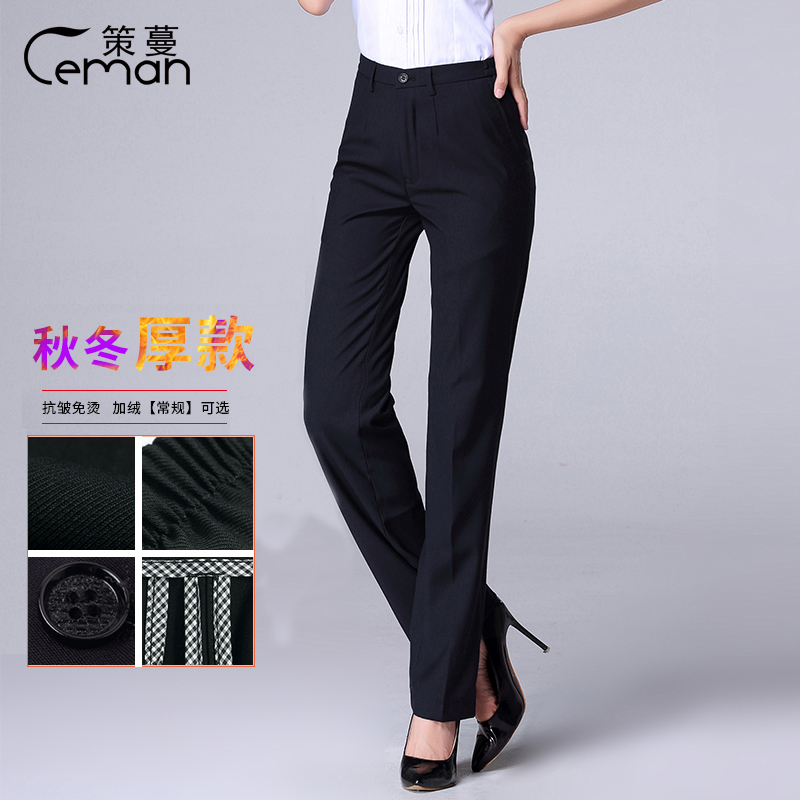The new mobile pants womens professional dress pants Tibetan cyan thin size straight suit pants autumn and winter