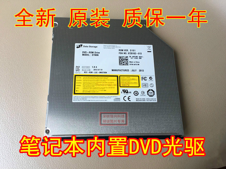 Original Dell Inspiron Lingyue 143000 3468 3465 notebook built-in DVD drive