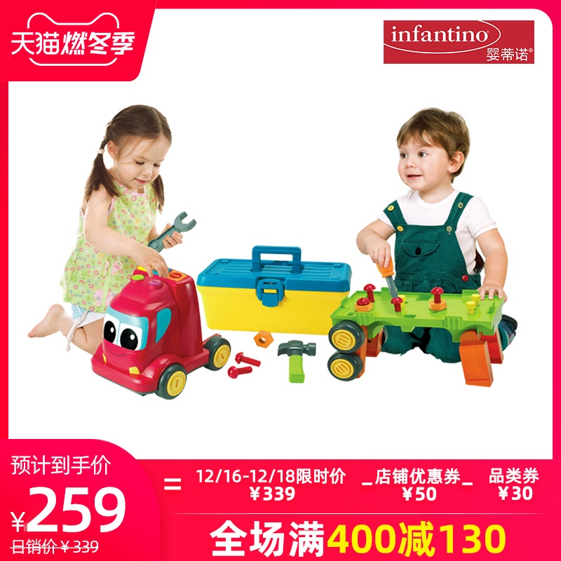 Infantino American baby Tino disassembles a screwdriver 3-in-1 tool car set toy