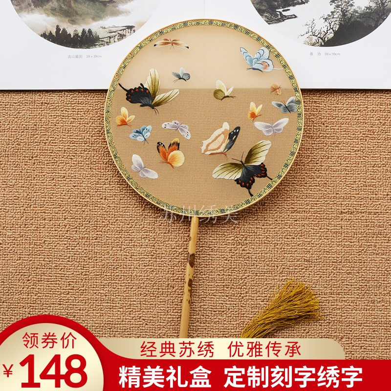 Su embroidery palace fan pure hand embroidery fine embroidery fragrant concubine fan double-sided embroidery dough fan elegant gifts with Chinese characteristics