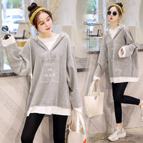 Pregnant women Spring Fashion set 2020 new t-shirt sweater spring shirt bottoming shirt two sets of dresses