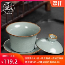 Yan kiln tea set ice cracking Tianqing three only to cover a bowl of tea cup tea slice can raise a single non-hot hand pure manual