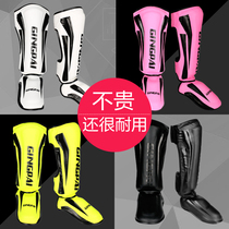 Muay Thai leggings loose 抟 hit the back of the foot guard boxing thick fighting guard ankle taekwondo leggings