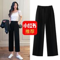 Wide leg pants womens summer thin 2021 high waist hanging loose ice silk casual nine-point Chiffon straight suit pants