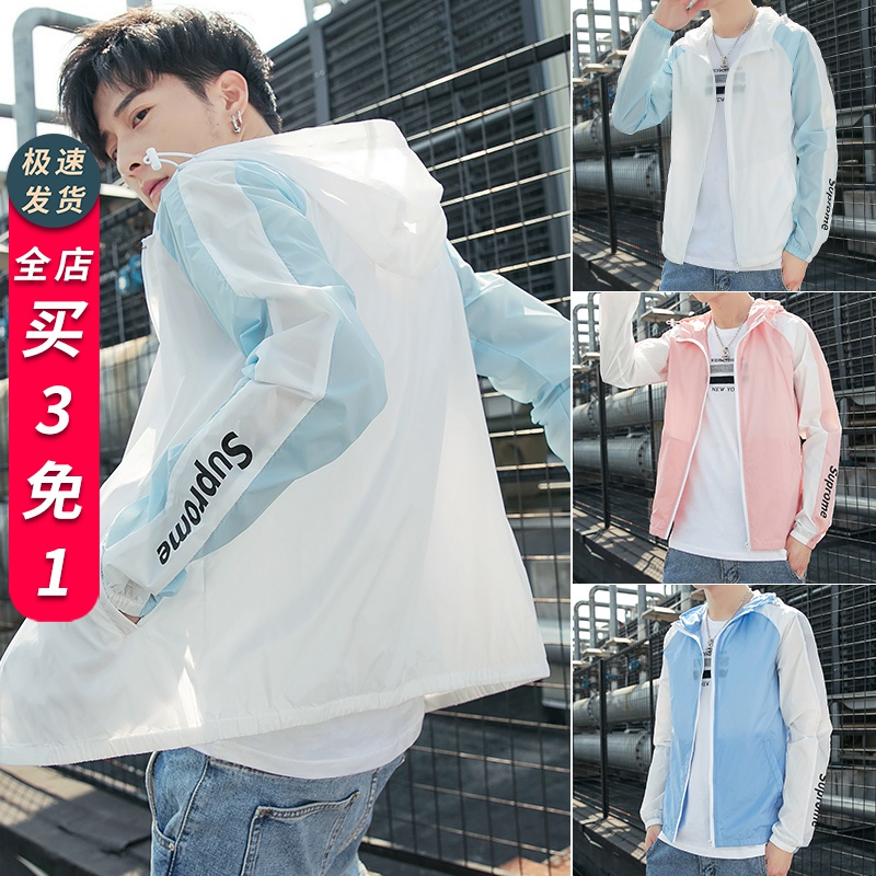 Sunscreen men's summer 2020 new trend ultra thin breathable spring and autumn coat casual thin spring jacket