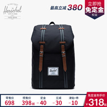 Herschel Supply Retreat Spring and Summer New Colors Travel Backpack