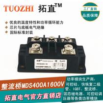 Module de pont de redresseur triphasé 400A 1600 v MDS400-16 mds400a1600 v rectificateur de pont MDS