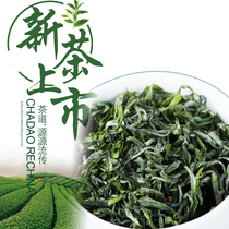 2019 New Tea Anhui Green Tea Tianzhu Mountain Tea Jianmo Handmade Cloud Penghe Mao Yue Xuan Yue Office Tea Fried Green