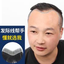 Men髮 interstate fake 髮 the forehead to make up the fake Liuhai 髮 invisible biological scalp M-type forehead Liuhai paste