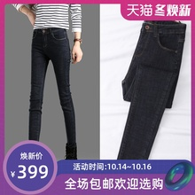 Black Jeans Female Feet Fall 2019 New Pants Korean version of high-waist, slim and elastic pencil pants