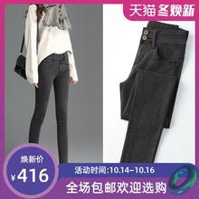 Black high-waist jeans for women in autumn 2019 new trousers Korean version Baitao slim stretch trousers