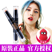 Genuine Etude hairdressing rod double play101 high light light shadow pen Concealer pen bag mail silkworm