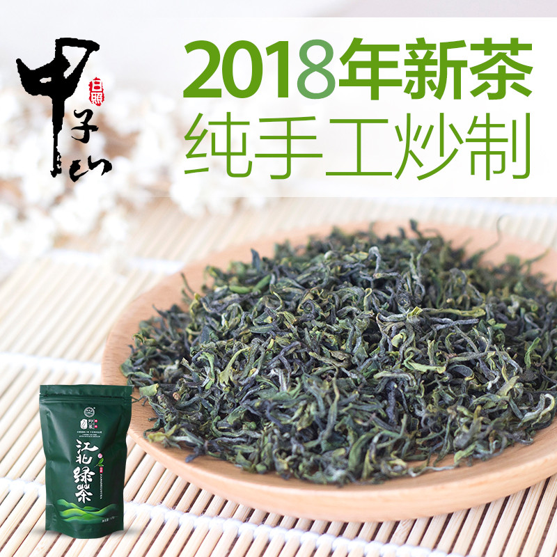 Recommendation of Class I Jiazishan Rizhao Green Tea 2019 New Tea 250G Chestnut-scented Cloud-fog Green Tea Spring Tea Bag