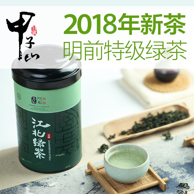 Super Jiazishan Rizhao Green Tea 2019 250g New Tea Super Alpine Cloud Green Tea Spring Tea Bag
