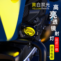 Motorcycle spotlights Paving lights Modified external flash lights Ultra-bright led lens Waterproof strong light lights Far and near one