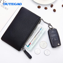 Deer leather key bag card package one mens leather multi-function car key bag purse two-in-one storage cover