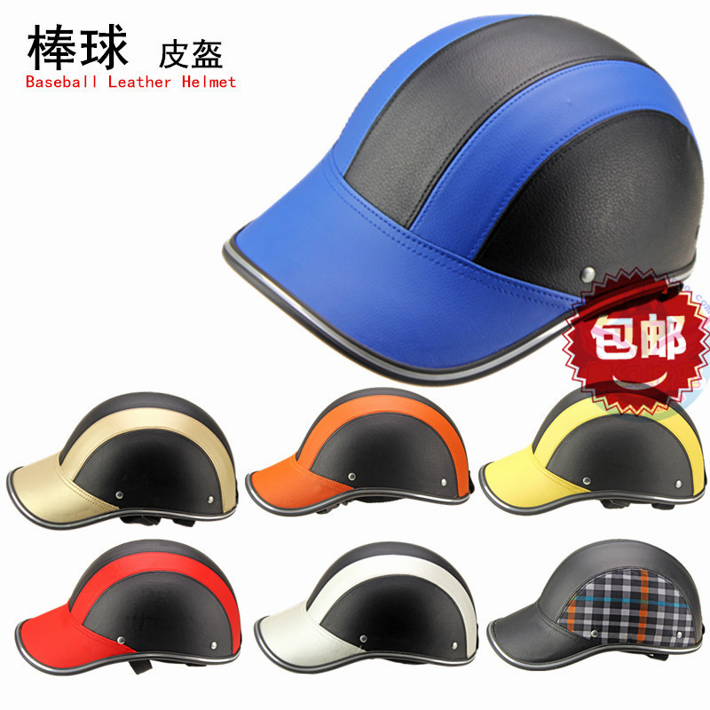 Motorcycle Helmet Electric Vehicle Halley Half Helmets Summer Helmets Baseball Helmets Helmets Helmets Lightweight Half Helmets for Men and Women