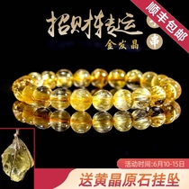 Zhaocai natural gold hair crystal bracelet female gold titanium crystal to help the cause of transfer beads Brazil yellow hair crystal topaz bracelet male