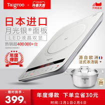 Taigroo titanium ancient IC-a2102 induction cooker home battery oven Japan panel smart ultra-thin touch screen