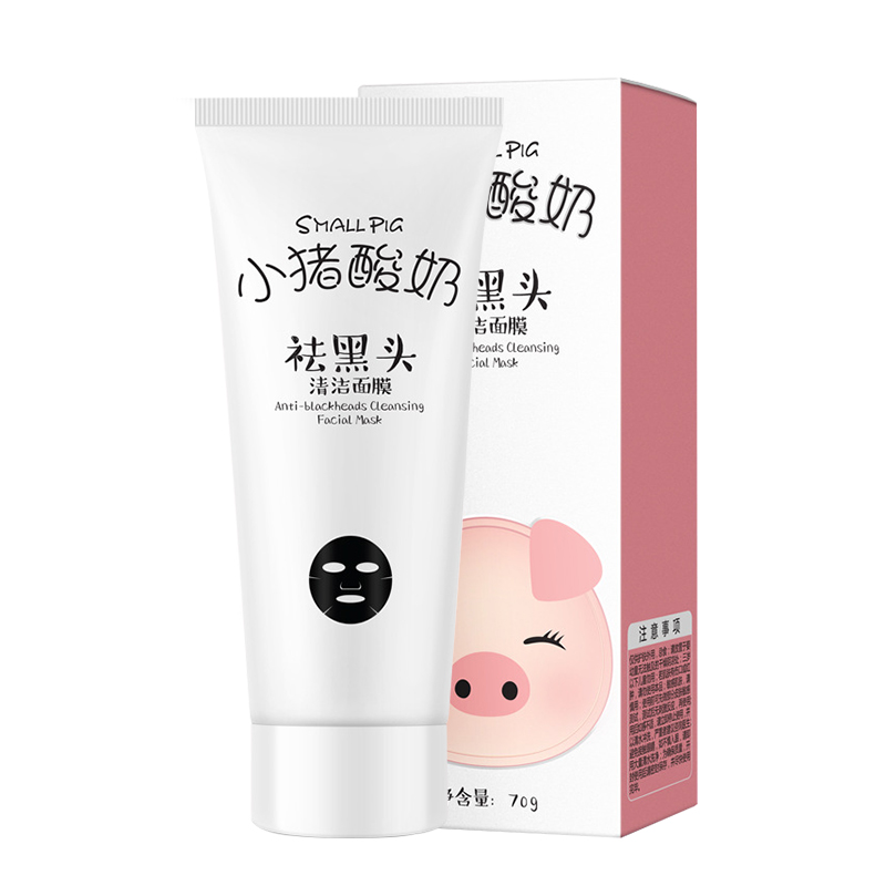 (2020 cleaning artifacts tear out dirty things) face cleaning pore facial tearing face mask buy 2 send 1