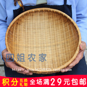 Four sister Yang farm bamboo dustpan bamboo bamboo products bamboo Shau Kei storage basket filled with fruit vegetables
