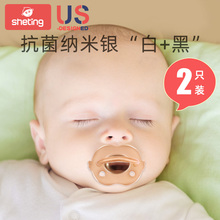 Baby comfort pacifier super soft simulation breast milk feeling infant sleeping comfort neonatal silicone weaning artifact
