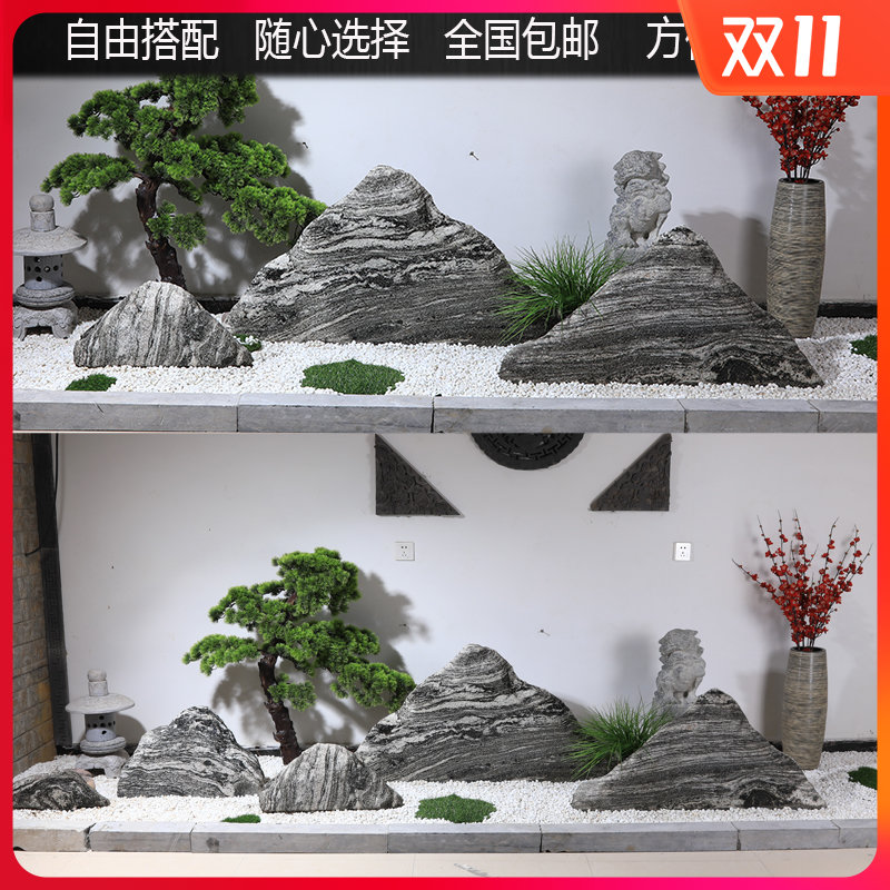 Quyang stone carving modern Chinese natural snow wave stone stone slice combination Taishan stone indoor courtyard decoration Quyang stone carving modern Chinese natural snow wave stone slice combination Taishan stone indoor courtyard decoration Quyang stone carving modern Chinese natural snow wave stone slice combination Taishan stone indoor courtyard decoration Quyang stone carving modern Chinese natural