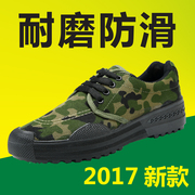 Men wear black shoes in the shoe 07A training shoes canvas camouflage shoes female military shoes site safety shoes