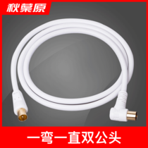 Choseal/Akihabara QS7105 HDTV Signal Cable Cable RF Cable TV Cable