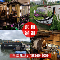Customizable wooden boat imitated ancient Wupeng boat interior dining boat painting boat tips decorative wooden boat tourist boat
