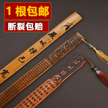 ㊙️㊙️ to the ring ruler to teach whip law household thick teachers special bamboo bamboo bamboo ruler children rules and rulers
