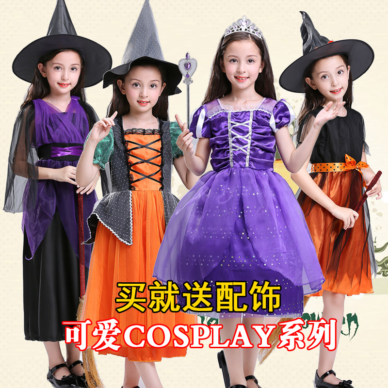 Halloween Children's Dress Girl Makeup Ball Witch Pumpkin Skirt Cinderella Long Hair Snow White Skirt cos Dress