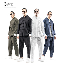 Left Du Tang mens youth suit Chinese ancient middle-aged and old coat large size mens wear plus fattening to increase the Chinese wind men