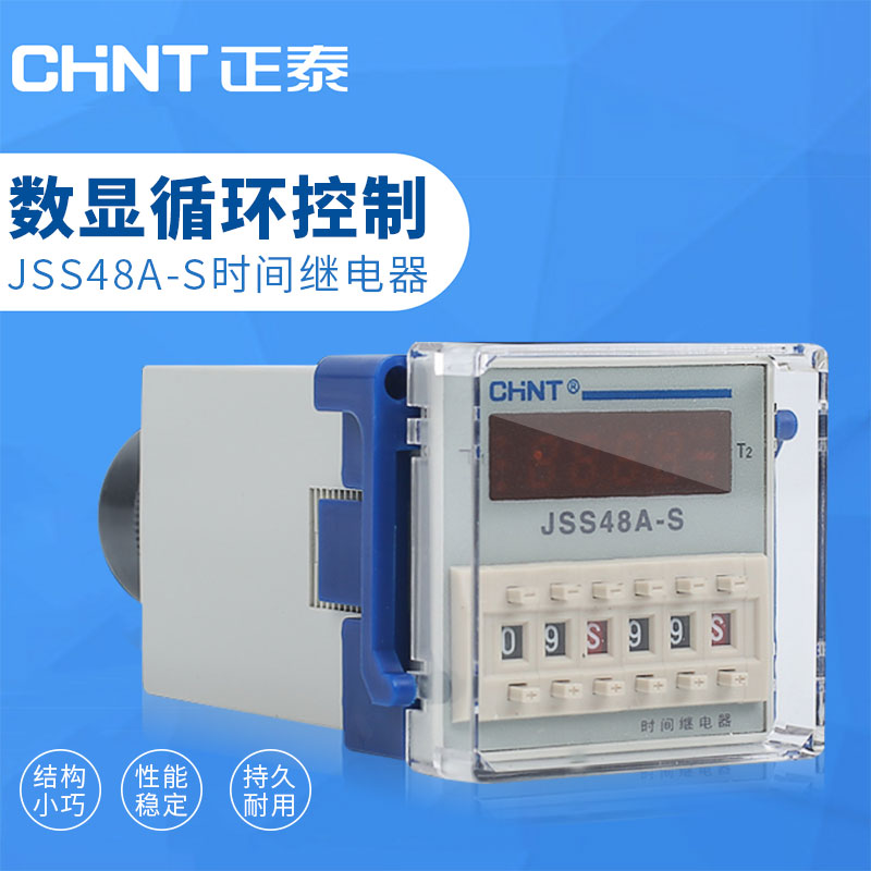 Chnt Zhengtai Digital Display Cycle Time Relay 220V JSS48A-S Cycle Control Time Relay