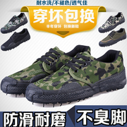 In the autumn and winter wear shoes shoe male site work shoes training shoes shoes canvas camouflage shoes female labor