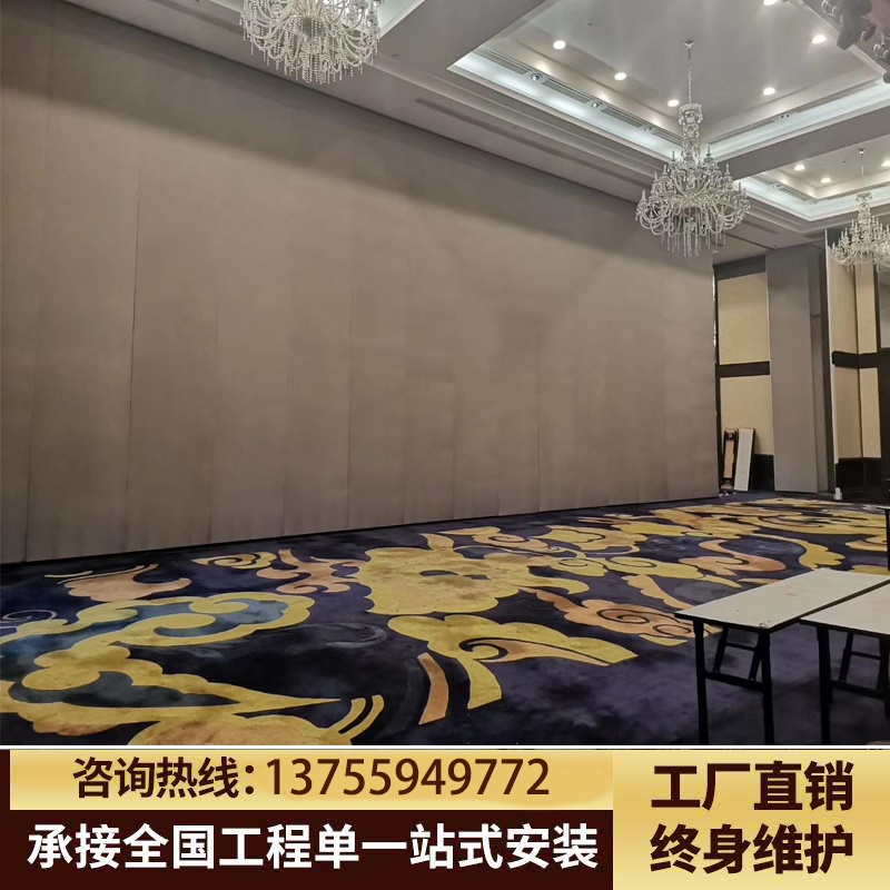 Hunan hotel activities cut off the hotel package soundproof hanging wheel stacked door banquet hall push and pull the ultra-high partition wall