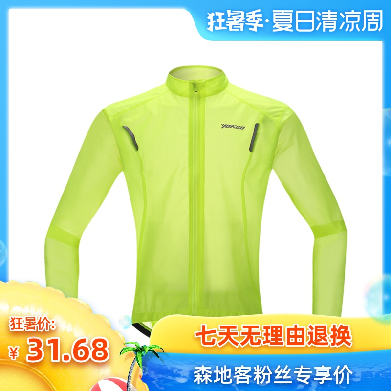 Yokgo Outdoor Running Bike Rainwear for Summer, Men's Bicycle Waterproof, Sunscreen and Portable Windshield
