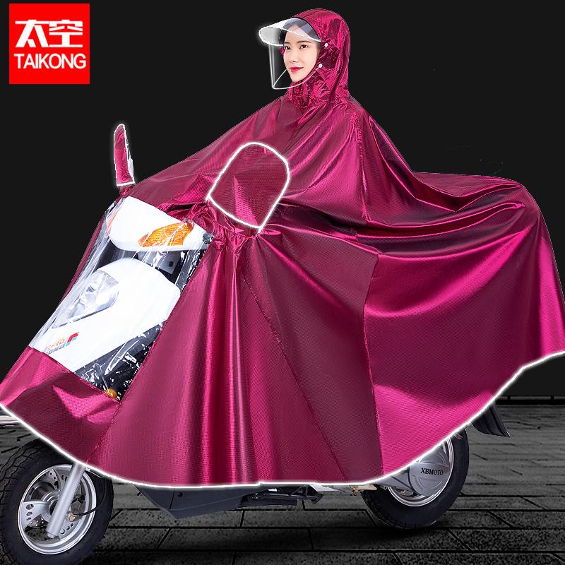 Raincoat voiture électrique pluie cape voiture de batterie pour augmenter moto à cheval hommes et femmes corps long pour prévenir les fortes pluies