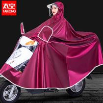 Плащ Электрический автомобиль Пончо аккумуляторный автомобиль Большой мотоцикл езда на велосипеде одиночные мужчины и женщины длинный полный корпус непромокаемый
