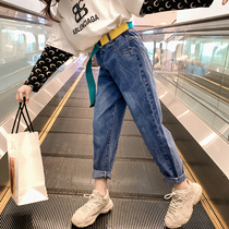 Girls jeans 2020 new spring Korean version of the Big childrens pants loose foreign father radish pants spring and autumn tide