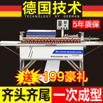 Edge banding machine Woodworking manual home improvement Small household ecological paint-free board Wood board Automatic large sealing and repair one
