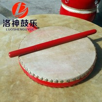 Peach Li Cup rapper drum with bracelet strap can be customized