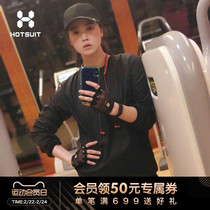 HOTSUIT after the show sports suit spring women sweat running fitness quick-dry sweat burst sweat yoga clothes perspiration