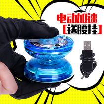 Chaotic Magic Dragon Yo-yo Electrically Accelerated Audi Double Drill Firepower Junior Wang 6 Yo-quan Hero Electric Yo-yo