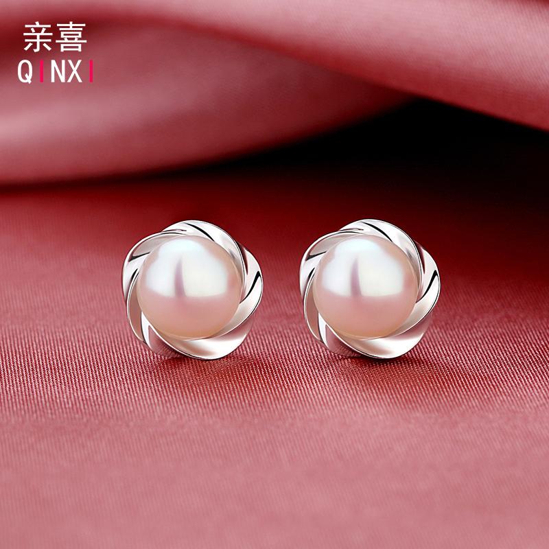 Pearl earrings sterling silver true freshwater pearl earrings 2021 new earrings Mothers Day gift to send mom