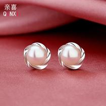 Pearl earrings Sterling silver true freshwater pearl earrings 2021 new earrings Mothers Day gift for Mothers Day gift for Mothers Day gift for Mothers Day gift for Mothers Day gift for Mothers Day gift