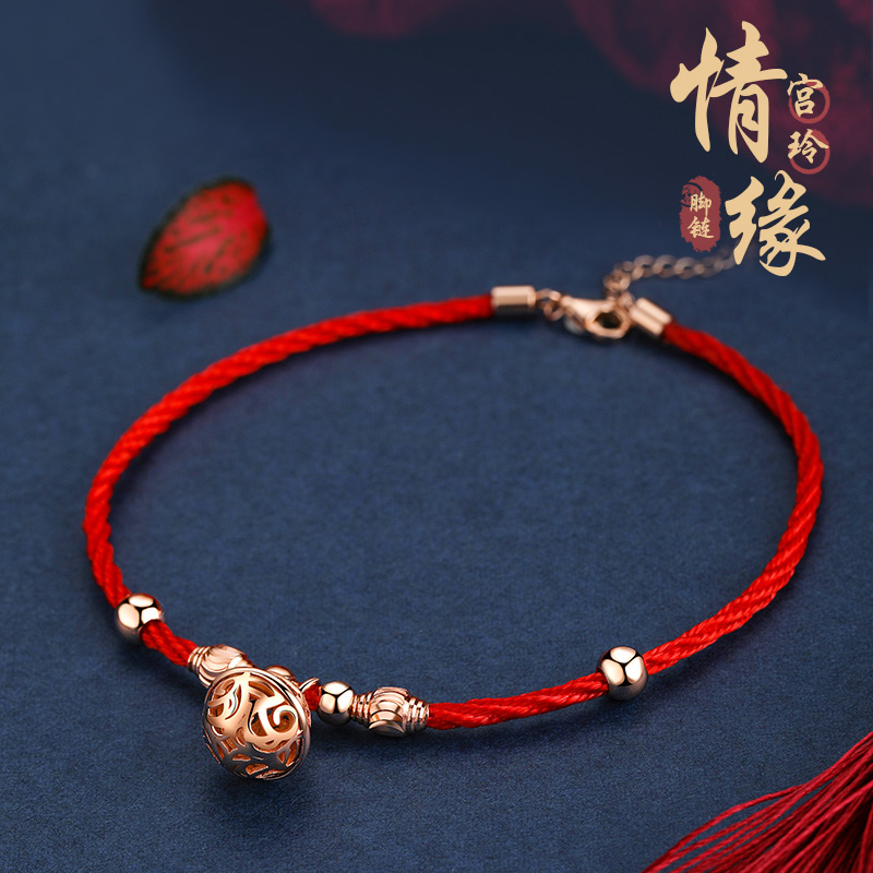 Bell foot girl pure silver ancient feng shui sound gold red rope this life year temperament high-level sense foot rope female personality Korean version
