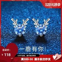All the way deer have you studs Female summer silver earrings ear earrings 2021 new trend 520 gift Swarovski zirconium