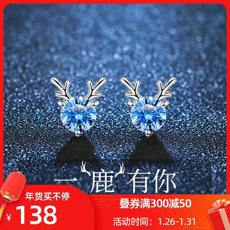 Along the way deer have your ear pin womens pure silver earrings earrings New Years gift 2020 new trendy Swarova Swartz
